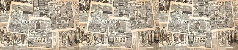 стеновая панель газеты