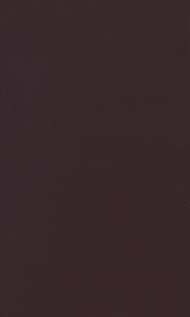 кофейный цвет