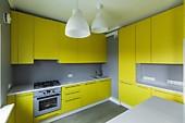 Кухонный гарнитур № 244 МДФ/мат/желтый. Цена: 49400 руб.