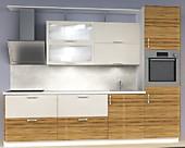 Кухня № 44 Кухня Зебрано+Бежевый 2800 мм.32872 р. по Акции цена 30570 р.