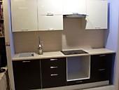 Кухня № 38 Кухня ДСП Бежевый+Венге 2400 мм 24500 р. по Акции цена 22785 р.
